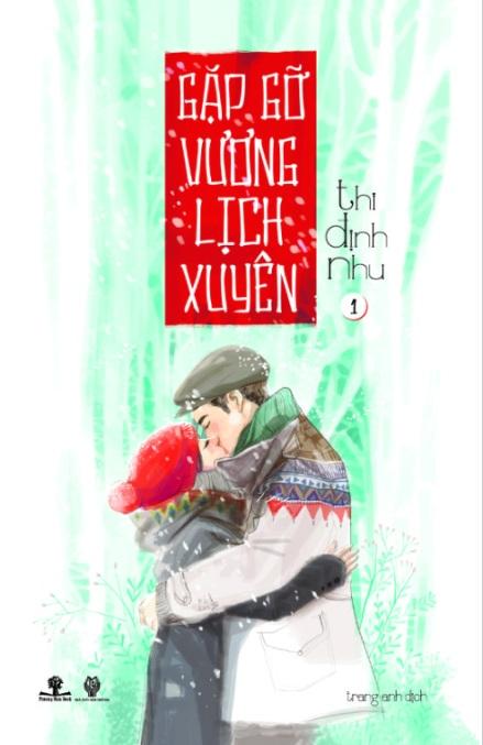 Gap go Vuong Lich Xuyen _ Duc